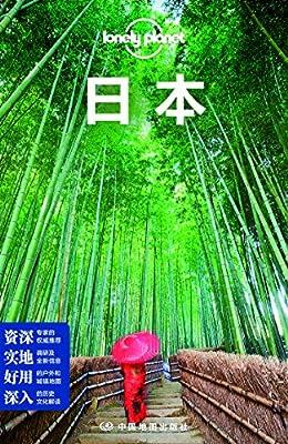 Lonely Planet:日本.pdf
