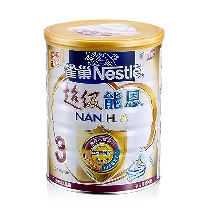 单件好价 Nestle 雀巢 超级能恩 3段婴儿配方奶粉 800克 225元包邮