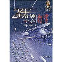 http://ec4.images-amazon.com/images/I/61AfQfibbTL._AA200_.jpg