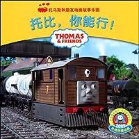 http://ec4.images-amazon.com/images/I/61Afc6EmcDL._AA200_.jpg