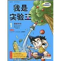 http://ec4.images-amazon.com/images/I/61AmLWjWDqL._AA200_.jpg