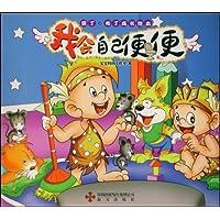 http://ec4.images-amazon.com/images/I/61AxXhLz1BL._AA200_.jpg