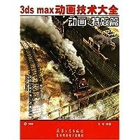 http://ec4.images-amazon.com/images/I/61B3vd79W8L._AA200_.jpg