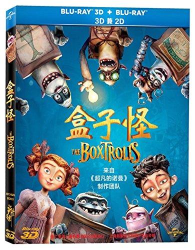 盒子怪/蓝光原盘/中语中字/40.98G/3D兼容2D版/The Boxtrolls 2014 1080p 3D