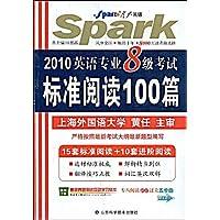 http://ec4.images-amazon.com/images/I/61BMaZOxLwL._AA200_.jpg