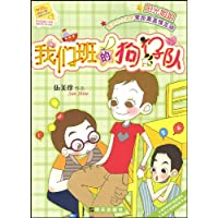 http://ec4.images-amazon.com/images/I/61BTKOuu26L._AA200_.jpg