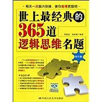 http://ec4.images-amazon.com/images/I/61Ba1PskKgL._AA200_.jpg