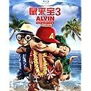 鼠来宝3(BD50 蓝光碟)