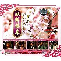 http://ec4.images-amazon.com/images/I/61BpnJcdnGL._AA200_.jpg
