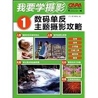 http://ec4.images-amazon.com/images/I/61C3JO7YD3L._AA200_.jpg