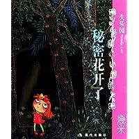http://ec4.images-amazon.com/images/I/61CVGdsW0aL._AA200_.jpg