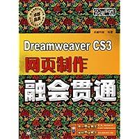 http://ec4.images-amazon.com/images/I/61CcMhI9taL._AA200_.jpg