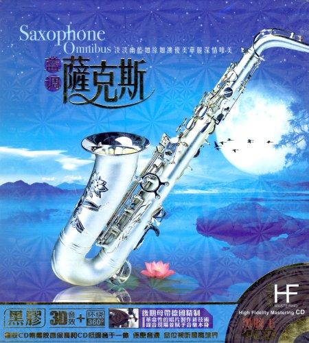 蓝调萨克斯 4CD 音乐