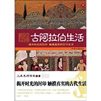 http://ec4.images-amazon.com/images/I/61CqCYvTikL._AA200_.jpg