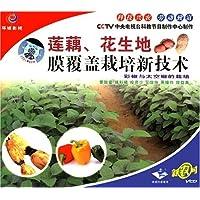 http://ec4.images-amazon.com/images/I/61CrtAuqM0L._AA200_.jpg