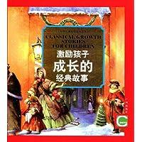 http://ec4.images-amazon.com/images/I/61D%2Bgw-JxWL._AA200_.jpg