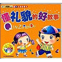 http://ec4.images-amazon.com/images/I/61D%2BubWqEOL._AA200_.jpg