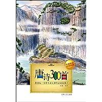 http://ec4.images-amazon.com/images/I/61DEu066pQL._AA200_.jpg