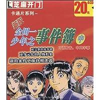 http://ec4.images-amazon.com/images/I/61DKU2FPdgL._AA200_.jpg
