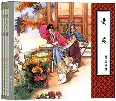 经典传统连环画选本:聊斋志异.pdf