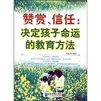 http://ec4.images-amazon.com/images/I/61DUGGAm%2BdL._AA200_.jpg