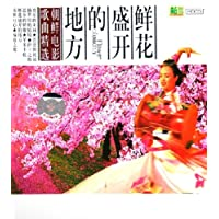 http://ec4.images-amazon.com/images/I/61DZcEcEMHL._AA200_.jpg