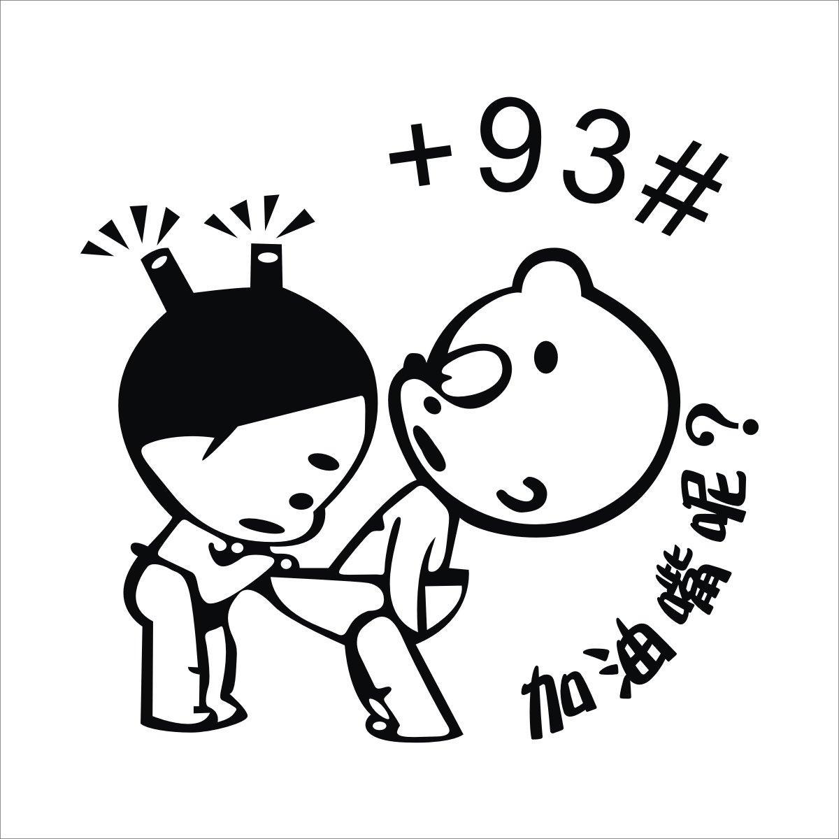 动漫 简笔画 卡通 漫画 手绘 头像 线稿 1200_1200