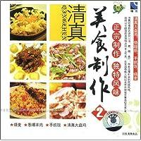 http://ec4.images-amazon.com/images/I/61DepteC1rL._AA200_.jpg