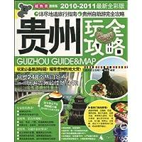 http://ec4.images-amazon.com/images/I/61Dwf6ydAgL._AA200_.jpg