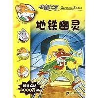 http://ec4.images-amazon.com/images/I/61E2jtKDu8L._AA200_.jpg