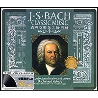 古典交响乐大师·巴赫
