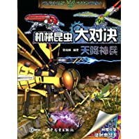 http://ec4.images-amazon.com/images/I/61EUC9R6K6L._AA200_.jpg