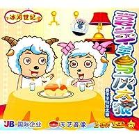 http://ec4.images-amazon.com/images/I/61EgZbraEBL._AA200_.jpg