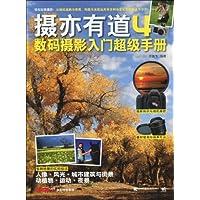 http://ec4.images-amazon.com/images/I/61EpfxRRX%2BL._AA200_.jpg