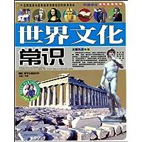 http://ec4.images-amazon.com/images/I/61Eu3houhjL._AA200_.jpg