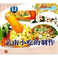http://ec4.images-amazon.com/images/I/61F91C8QcRL._AA200_.jpg