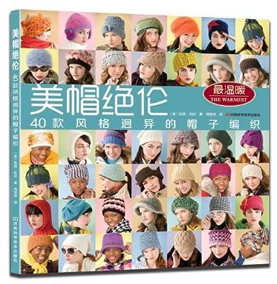 美帽绝伦:40款风格迥异的帽子编织.pdf