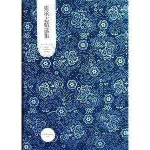 原宿蓝色系手机壁纸
