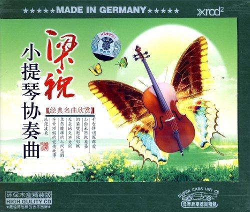 梁祝小提琴协奏曲 CD
