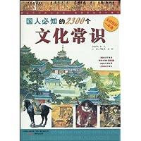 http://ec4.images-amazon.com/images/I/61FY06CiECL._AA200_.jpg