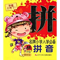 http://ec4.images-amazon.com/images/I/61FeVhgjLSL._AA200_.jpg