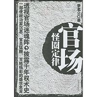 http://ec4.images-amazon.com/images/I/61FgqAy5rrL._AA200_.jpg