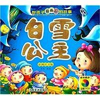 http://ec4.images-amazon.com/images/I/61FiXTBODOL._AA200_.jpg