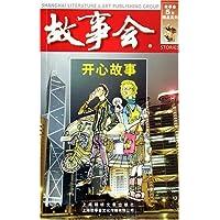 http://ec4.images-amazon.com/images/I/61FopjVOB3L._AA200_.jpg