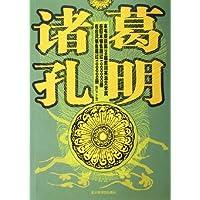 http://ec4.images-amazon.com/images/I/61FvjzPnjPL._AA200_.jpg