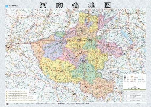2013年河南省地图