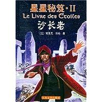 http://ec4.images-amazon.com/images/I/61GJNvDSRbL._AA200_.jpg