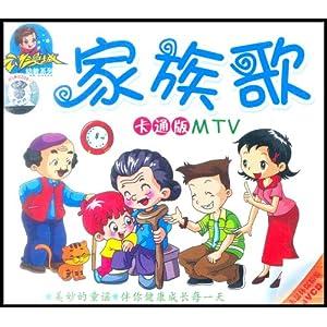 天安门卡通简笔画彩色