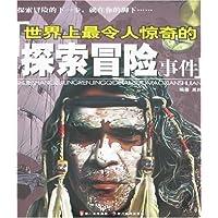 http://ec4.images-amazon.com/images/I/61GQxKJpflL._AA200_.jpg