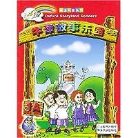 http://ec4.images-amazon.com/images/I/61GVhIH3GTL._AA200_.jpg